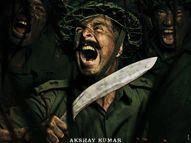 अक्षय कुमार की फिल्म गोरखा का पोस्टर रिलीज, मेजर जनरल इयान कार्डोजो के रूप में दिखे खिलाड़ी कुमार बॉलीवुड,Bollywood - Money Bhaskar