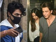 वीडियो कॉल के जरिए आर्यन खान ने की शाहरुख- गौरी से बात, कई दिनों बाद बात होने पर इमोशनल हुई फैमिली बॉलीवुड,Bollywood - Money Bhaskar