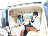 पैतृक गांव में बचपन के दोस्त को हेलिकॉप्टर में घुमाया, पिछले साल मिलकर जताई थी इच्छा|रायपुर,Raipur - Money Bhaskar