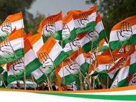 3 उपाध्यक्ष, 13 महासचिव, 31 नए सचिव बने, चुनाव अभियान कमेटी के चेयरमैन बनाए गए पी एल पुनिया|लखनऊ,Lucknow - Money Bhaskar