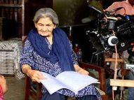 लंबी बिमारी के चलते निजी अस्पताल में चल रहा था इलाज, 88 साल की उम्र में ली अंतिम सांस|लखनऊ,Lucknow - Money Bhaskar