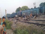 तेज रफ्तार मालगाड़ी के 24 डिब्बे बेपटरी हुए, 100 मीटर रेलवे ट्रैक उखड़ा, दिल्ली-हावड़ा रूट की 28 से ज्यादा ट्रेनें प्रभावित|कानपुर देहात,Kanpur Dehat - Money Bhaskar
