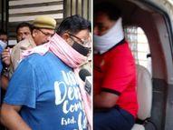 अंकित के फ्लैट से बरामद की गई रिवॉल्वर, लखीमपुर हिंसा के बाद पूर्व केंद्रीय मंत्री के होटल में छिपा था|लखनऊ,Lucknow - Money Bhaskar