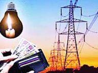 कोयले की कमी से बढ़ता जा रहा बिजली खरीद का बोझ , दो और इकाइयां हुई बंद, 700 मेगावाट उत्पादन हुआ बंद|लखनऊ,Lucknow - Money Bhaskar