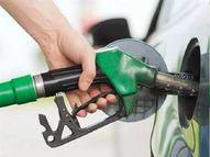 6 दिनों में पेट्रोल की कीमतों में एक रुपये की बढ़ोतरी|झांसी,Jhansi - Money Bhaskar