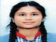 विशेष परीक्षा में 96% आए, रिटाेटलिंग कराई 97.2% हुए होशंगाबाद,Hoshangabad - Money Bhaskar