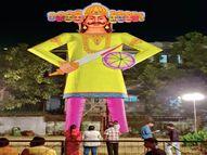 5 फीट बढ़ा रावण का कद, मेघनाद का 2 फीट, आज दोनों पुतलों का होगा दहन होशंगाबाद,Hoshangabad - Money Bhaskar