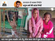 मरने वाला युवक नशे का आदी था; 5 साल पहले उसे छोड़ने वाली पत्नी बोली- हत्यारों को सामने लाएं|हरियाणा,Haryana - Money Bhaskar