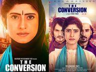 'द कनवर्जन' को सेंसर बोर्ड से सर्टिफिकेट न मिलने से फिल्ममेकर परेशान, डायरेक्टर बोले- हमारा पूरा बजट डूब जाएगा बॉलीवुड,Bollywood - Money Bhaskar