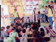 60 गरीब बच्चों काे स्टेशनरी, कपड़े, जूते, चप्पल व राशन बांटा|खिरकिया (होशंगाबाद),Khirkiya (Hoshangabad) - Money Bhaskar