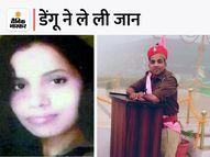 30 पुलिसकर्मी अस्पतालों में भर्ती; प्लेटलेट्स की इतनी शॉर्टेज कि ब्लड बैंक ने सुरक्षा मांगी|आगरा,Agra - Money Bhaskar