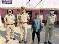 अचानक ईंट-पत्थर से किया हमला, RPF जवान सहित दो और को भी किया घायल|गोरखपुर,Gorakhpur - Money Bhaskar