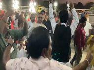 विधायक को नाचता देख लोगों ने बनाई वीडियो, बैतूल के आमला से विधायक हैं पंडाग्रे मध्य प्रदेश,Madhya Pradesh - Money Bhaskar