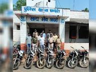 चंदेरी पुलिस ने दो बाइक चोरों को किया गिरफ्तार, 2 लाख की बाइकें जब्त मध्य प्रदेश,Madhya Pradesh - Money Bhaskar
