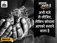 कोयला खत्म हुआ तो भारत के हर 10 में से 5 से 6 घर की बत्ती गुल हो जाएगी, जानिए कितने सालों में दुनिया से खत्म हो जाएगा कोयला|DB ओरिजिनल,DB Original - Money Bhaskar