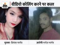 पति को छोड़ देवर के साथ लिव इन में थी, दूसरों से चैटिंग करती थी इसलिए मार डाला सागर,Sagar - Money Bhaskar