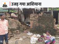घरों को तोड़ा, फसलें रौंदी; वन विभाग ने बांकुड़ा से बुलाई एक्सपर्ट की टीम नवादा,Nawada - Money Bhaskar