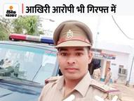 एक लाख के इनामी दरोगा विजय यादव ने गिरफ्तारी से बचने के लिए HC में दी थी अर्जी|कानपुर देहात,Kanpur Dehat - Money Bhaskar