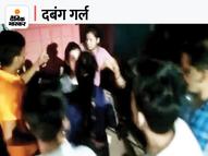 नशे में चला रही थी कार; भाजपा नेताओं से मारपीट, VIDEO बनाने पर मोबाइल तोड़ा|कानपुर,Kanpur - Money Bhaskar