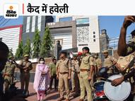 मिस्त्री से कबाड़ी बना, चोरी की गाड़ियों से आलीशान कोठी बनाई|मेरठ,Meerut - Money Bhaskar