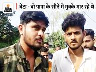 सिगरेट के रुपए मांगे तो नशे में धुत 4 युवकों ने पीट-पीटकर दुकानदार की कर दी हत्या, 3 गिरफ्तार शहडोल,Shahdol - Money Bhaskar