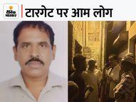 15 अक्टूबर को ड्यूटी करके घर लौट रहे थे, रास्ते में आतंकियों ने गोलियों से भूना|सहारनपुर,Saharanpur - Money Bhaskar