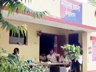 अपहरण कर बदमाशों ने किया रेप; 3 दिन दो थानों के बीच घूमी, SP के आदेश पर हुई FIR बेगूसराय,Begusarai - Money Bhaskar