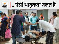 आरा में लड़की को भगाकर ले जाने के आरोप में बंद था, मौके का फायदा उठाकर 10 बंदी भागे भोजपुर,Bhojpur - Money Bhaskar