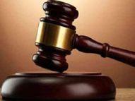 20 मार्च को उत्पीड़न से तंग आकर महाविद्यालय के कर्मी ने किया था सुसाइड|बरेली,Bareilly - Money Bhaskar