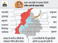 7 जिले BSF के कंट्रोल में; चुनाव से पहले ड्रग का बड़ा मुद्दा सेंटर की मुट्ठी में; चन्नी के कमजोर होने से कैप्टन खुश|जालंधर,Jalandhar - Money Bhaskar