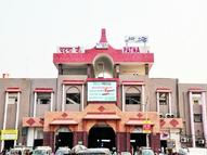 2 साल से बंद 16 रिटायरिंग रूम फिर चालू, 2 डॉरमेटरी की भी मिलेगी सुविधा पटना,Patna - Money Bhaskar