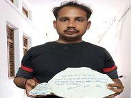 परमट मंदिर से चुराया था चांदी का मुकुट और छत्र, पूछताछ के दौरान बीपी बढ़ने पर संदेह में आया फिर सख्ती पर टूट गया शातिर|कानपुर,Kanpur - Money Bhaskar