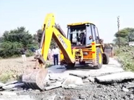 जावरा में प्रशासन की बड़ी कार्रवाई, 6 अवैध कॉलोनियों का निर्माण तोड़ा|रतलाम,Ratlam - Money Bhaskar