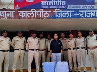 60 लीटर अवैध शराब, 2 जिंदा कारतूस और धारदार चाकू के साथ एक आरोपी गिरफ्तार मध्य प्रदेश,Madhya Pradesh - Money Bhaskar