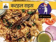 आज बनाएं कटहल राइस, रागी-गोभी रोल और हरा-भरा कबाब|फूड,Food - Money Bhaskar