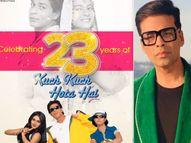करण जौहर के डायरेक्टोरियल डेब्यू को पूरे हुए 23 साल, बोले- 'बेहतरीन कास्ट, क्रू और ऑडियंस का शुक्रगुजार हूं' बॉलीवुड,Bollywood - Money Bhaskar