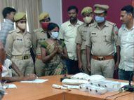 बहू ने प्रेमी संग मिलकर सास-ननद की हत्या की थी, तीनों आरोपी पकड़े गए|प्रयागराज (इलाहाबाद),Prayagraj (Allahabad) - Money Bhaskar