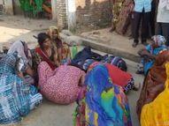 कोल्ड स्टोर के बाहर मिला शव, परिजनों ने हत्या का आरोप लगाकर किया प्रदर्शन|कन्नौज,Kannauj - Money Bhaskar