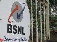 BSNL दे रहा है 4 महीनों के लिए फ्री ब्रॉडबैंड सर्विस, जानिए ऑफर का लाभ लेने का तरीका टेक & ऑटो,Tech & Auto - Money Bhaskar