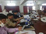 कुंडा तहसील सभागार में आयोजित किया गया समाधान दिवस, एडीएम ने सुनी शिकायतें|प्रतापगढ़,Pratapgarh - Money Bhaskar