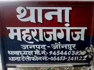 मजदूरी करने गया था युवक, सबमर्सिबल में उतर रहे करंट की चपेट में आया|जौनपुर,Jaunpur - Money Bhaskar