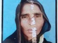 3 दिन पहले लापता हो गई थी, घर के बगल में मरी मिली|इटावा,Etawah - Money Bhaskar