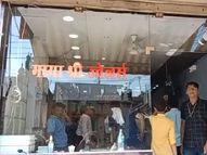 उमरिया में ज्वैलर्स की दुकान में ग्राहक बनकर घुसे दो बदमाश, पड़ोसी दुकानदारों ने दबोचा उमरिया,Umaria - Money Bhaskar