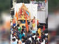 धूमधाम से निकाला माता रानी का चल समारोह, जनसैलाब उमड़ा मध्य प्रदेश,Madhya Pradesh - Money Bhaskar