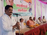 दाेगले हैं भाजपा के लाेग, नंदू भैय्या के श्रद्धांजलि के नाम पर वाेट मांग रहे, लेकिन उनके परिवार काे टिकट नहीं दिया मध्य प्रदेश,Madhya Pradesh - Money Bhaskar