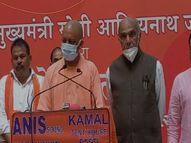 सीएम ने कहा- प्रधानमंत्री 25 अक्टूबर को करेंगे मेडिकल कॉलेज का उद्घाटन, तैयारियों का लिया जायजा|सिद्धार्थनगर,Siddharthnagar - Money Bhaskar