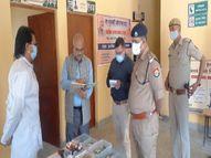 डॉ के अनुपस्थित मिलने पर हुए नाराज, वेतन रोकने का दिया आदेश|कानपुर देहात,Kanpur Dehat - Money Bhaskar