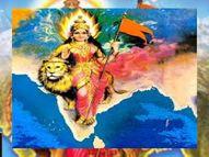 लक्ष्मीबाई के जन्मदिन पर दीपों से जगमगाएगा झांसी, गांव-गांव में होगा भारत माता का पूजन|लखनऊ,Lucknow - Money Bhaskar