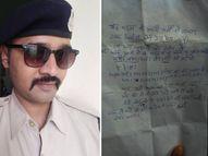 सरकारी आवास पर लगाई फांसी, सुसाइड नोट में लिखा- अकेला पड़ गया था पापा, माफ करना, अब खुश रहना खंडवा,Khandwa - Money Bhaskar