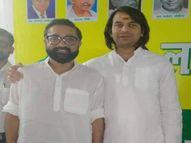 कुशेश्वरस्थान से कांग्रेस को करेंगे समर्थन, तारापुर में RJD के साथ लालू के बड़े बेटा पटना,Patna - Money Bhaskar